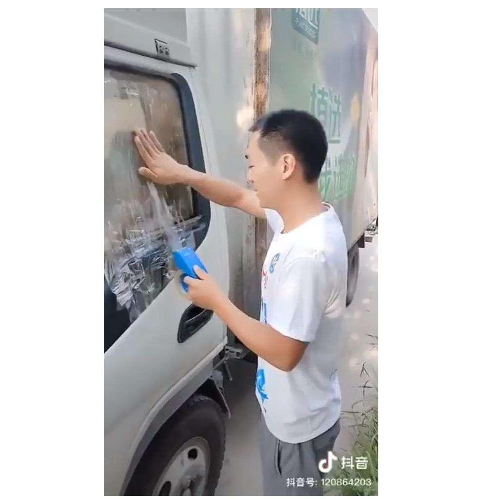 cum sa deschizi masina